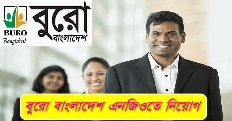 BURO Bangladesh Jobs Circular