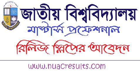 NU Mastras Professional Admission