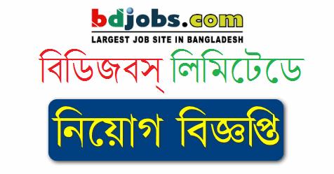 Bdjobs Job Circular
