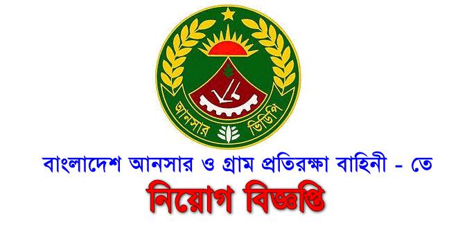 Bangladesh Ansar