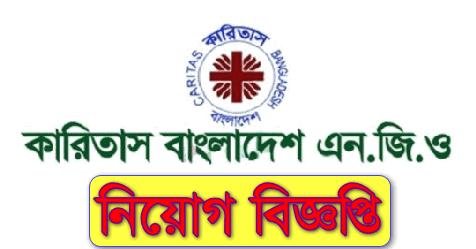 Caritas NGO Job Circular