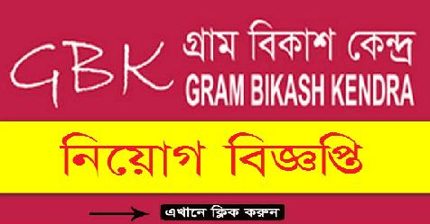 GBK Job Circular