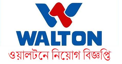 walton jobs