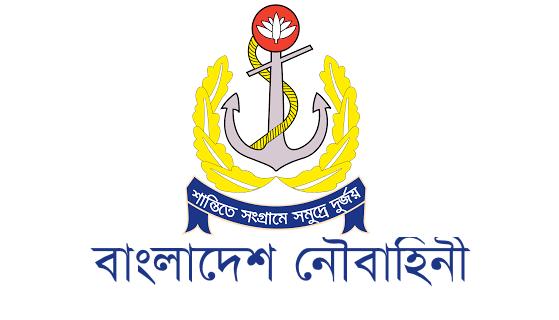 Bangladesh navy bd