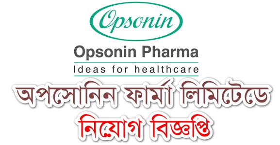 Opsonin Pharma Limited