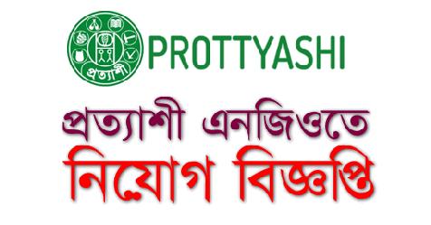 PROTTYASHI