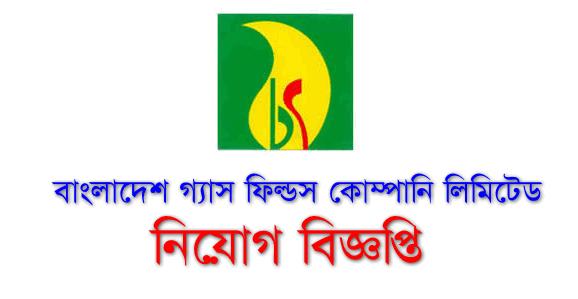 Bangladesh Gas Fields Company