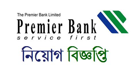 Premier Bank Limited