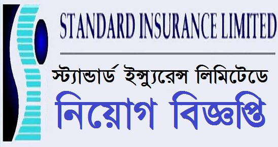 Standard insurance Limited Job Circular