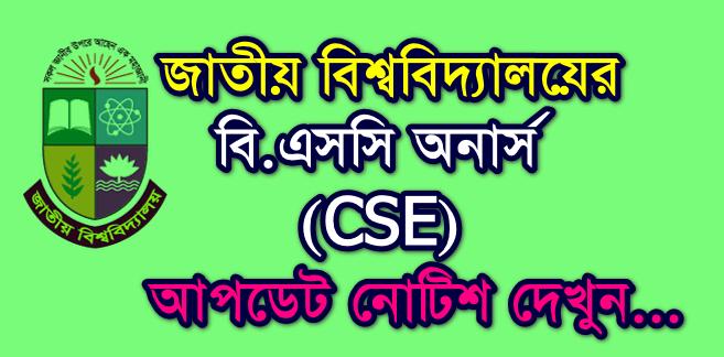 NU BSC Honours IN CSE Recent Notice