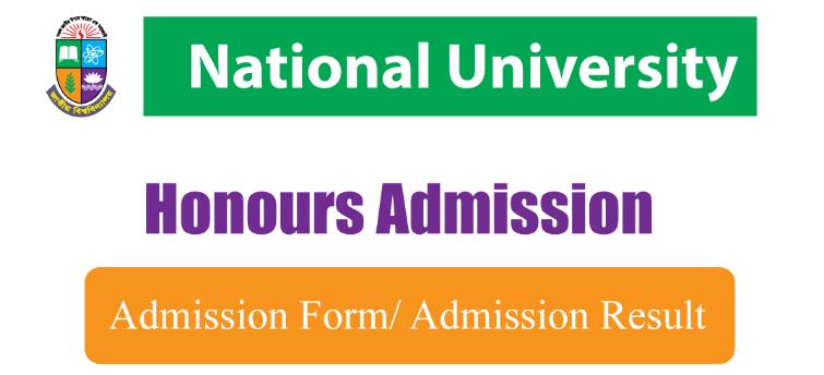 nu honours admission result 2021