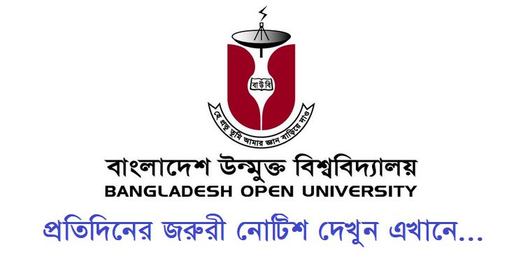 Bangladesh Open University Notice